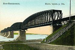 Первый железнодорожный мост через Обь