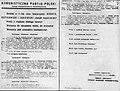 Odezwa Komunistycznej Partii Polski wydawana w dniu egzekucji Władysława Hibnera Władysława Kniewskiego i Henryka Rutkowskiego.jpg