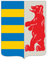Official coat of arms of Zakarpattia oblast 1990.png
