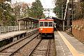 Ohiradai Station 05.jpg