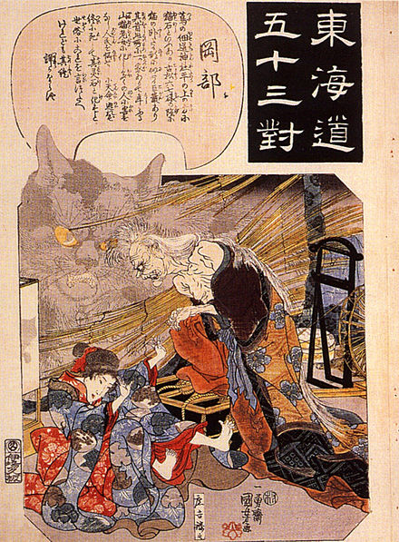 Okabe - The cat witch, by Utagawa Kuniyoshi Okabe - The cat witch.jpg