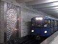 Oktyabrskoye Pole (Октябрьское Поле) (5155135150).jpg