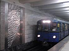 Oktyabrskoye Polye - Wikipedia