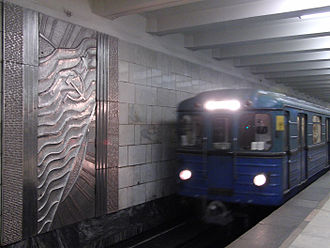 Oktyabrskoye Polye - Train arriving on the platform