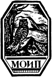 Old-MOIP-logo.png