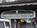 Old Shimla ,Heritage Musium 03.jpg