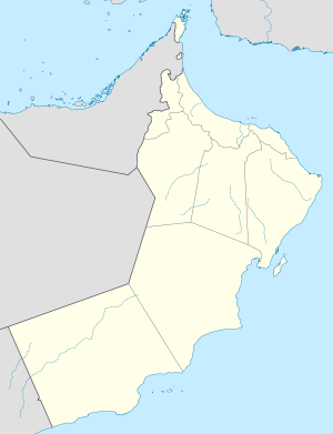 Sohar is located in Oman