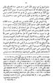 Omar Kayyam Algebre-p197.png