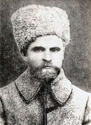 Mykhailo Omelianovych-Pavlenko - Image: Omeljanowycz Pawlenko