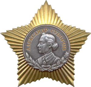 Order of Suvorov 2nd class.png