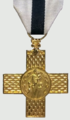 Order of the League of Mercy, post 1999 version.png