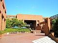 Osaka Gakuin University Campus (Osaka, Japan).JPG