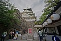 Osaka castle , 大阪城 - panoramio (40).jpg