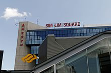 Outside view of Rochor MRT Station and Sim Lim Square, Singapore - 20160108.jpg