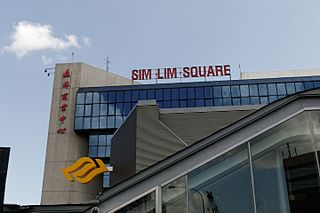 Sim Lim Square Retail complex in Singapore specializing in electronic goods and services