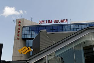 Sim Lim Square - Image: Outside view of Rochor MRT Station and Sim Lim Square, Singapore 20160108