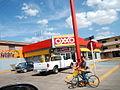Oxxo Nueva Rosita.jpg