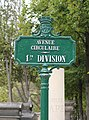 Père-Lachaise - Division 1 - avenue circulaire.jpg