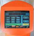 POL SKM Trojmiasto ticket machine 2008 (3).JPG