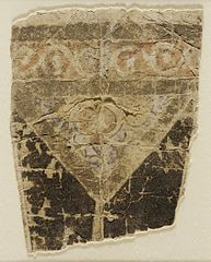 Fragmentary Playing Card