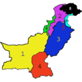 Pakistan Political Color Map.png