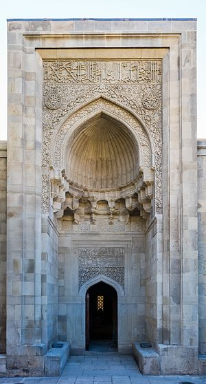 Palace of the Shirvanshahs - Turbe (Mausoleum) of Shirvanshahs in Baku. 15th century.