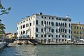 Palazzo Molin San Basegio Giudecca Venezia.jpg