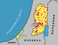 Palestina poselenia evreev.png