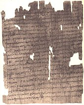 Papyrus 13 - British Library Papyrus 1532 - Epistle to the Hebrews - 2.jpg