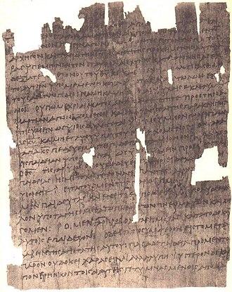 Papyrus 13 - Image: Papyrus 13 British Library Papyrus 1532 Epistle to the Hebrews 2