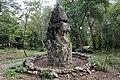 Parco di pratolino, meta di spugna 02.jpg