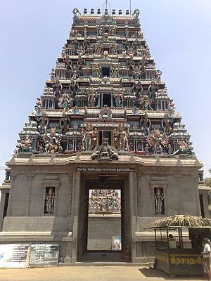 Pariyur - Pariyur Kondathu Kaliamman Temple