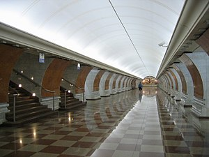Park Pobedy (Moscow Metro) - Image: Parkpobedy mm 01