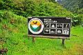 Parque Nacional Queulat, Acceso.JPG