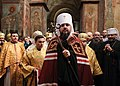 Participation in the liturgy and enthronement of the Primate of the Orthodox Church of Ukraine (2019-02-03) 56.jpeg