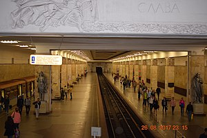 Partizanskaya (Moscow Metro) - Image: Partizanskaya station Moscow