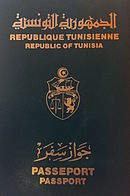 Couverture du passeport tunisien