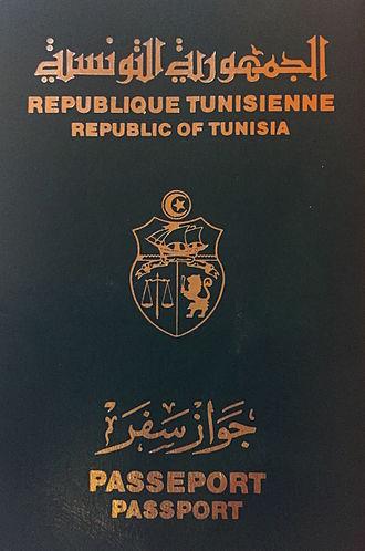 Tunisian passport - Tunisian passport front cover