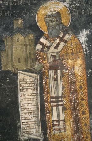 Hvosno - Serbian Patriarch Makarije I, freco from Monastery of Budisavci, Hvosno