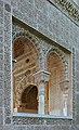 Pavillon jardines del Partal Alhambra Granada.jpg