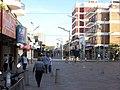 Peatonal Florencio Varela 1.jpg