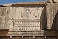 Persepolis - Tomb of Artaxerxes III 03.jpg