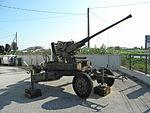 Pezzo artiglieria surplus, Ferro Polesine Rovigo 02.JPG