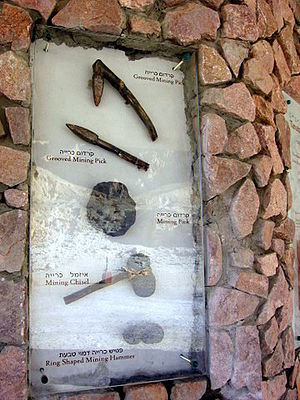 Timna Valley - Mining tools.
