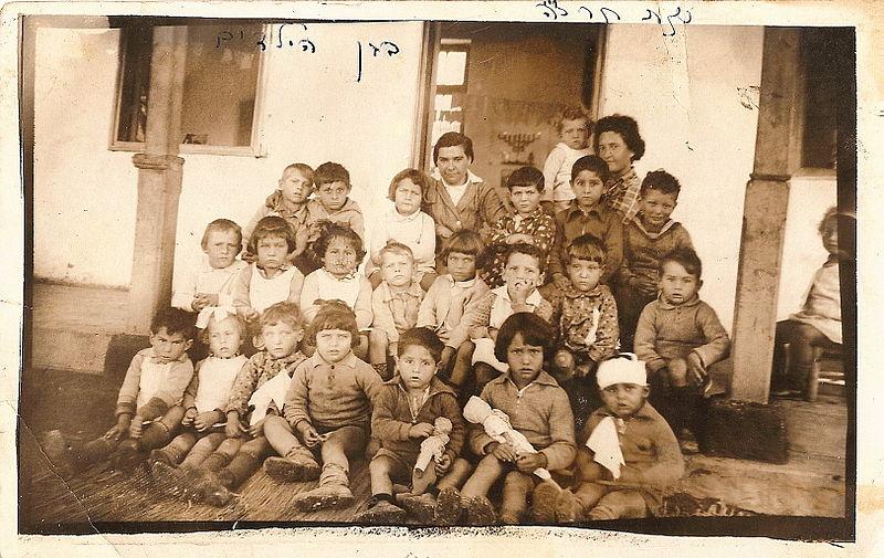 גבעת עדה גן הילדים