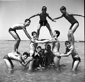 Summer camp - Israeli campers from Kibbutz Yagur in the 1950s.