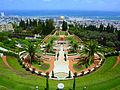 PikiWiki Israel 14282 Baha garden Haifa.jpg