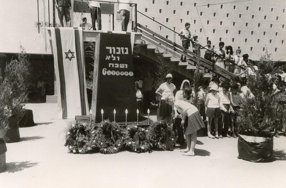 PikiWiki Israel 16176 kiryat gat
