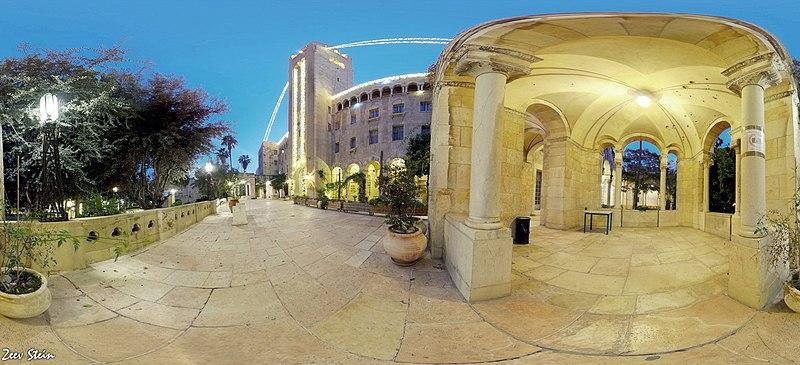 """מלון ימק""""א בירושלים"""