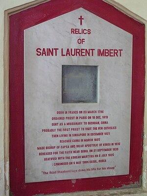 Laurent-Joseph-Marius Imbert - The relics of Saint Laurent Imbert at the Cathedral of the Good Shepherd, Singapore.